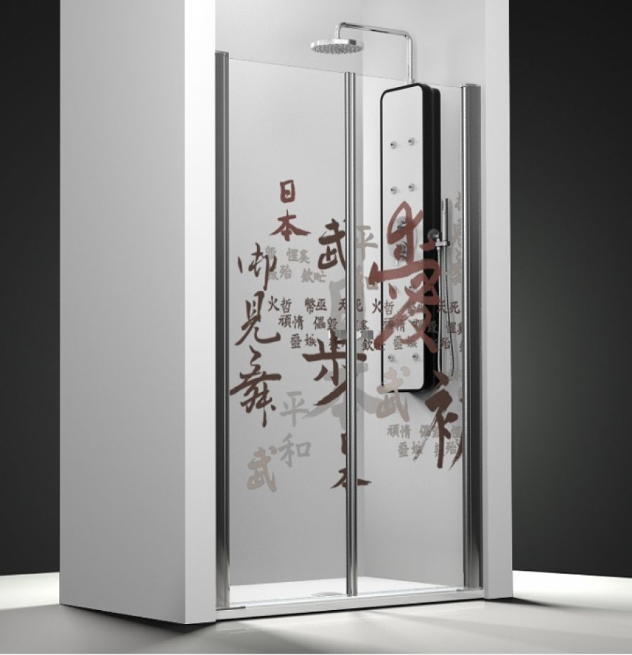 Porte de douche 2 panneaux battants impression kanjis meu - Porte douche battant ...